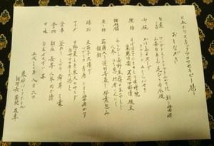 2010_6_006_2